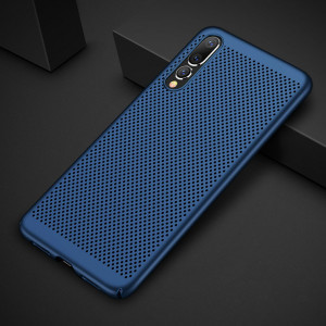 Heat Dissipation Design Micro Frosted Hard PC Anti-fingerprint Slim Phone Case For Huawei P20 Pro/P20