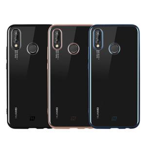High Elastic Transparent TPU Plating Frame Protective Back Case For Huawei Nova 3e