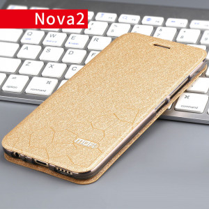 Huawei Nova / Nova Lite / Nova 2 / Nova 2 Plus case