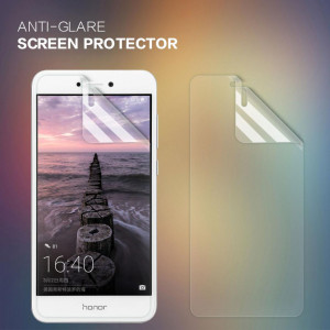 Huawei Honor 8 Lite screen protector