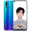 HUAWEI Nova 4 (8GB RAM / 128GB ROM) - Pro Version
