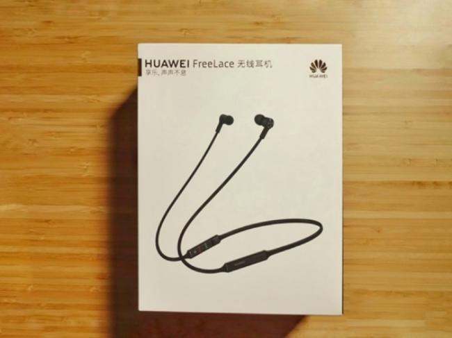 HUAWEI FreeLace