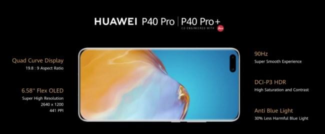 HUAWEI P40 news