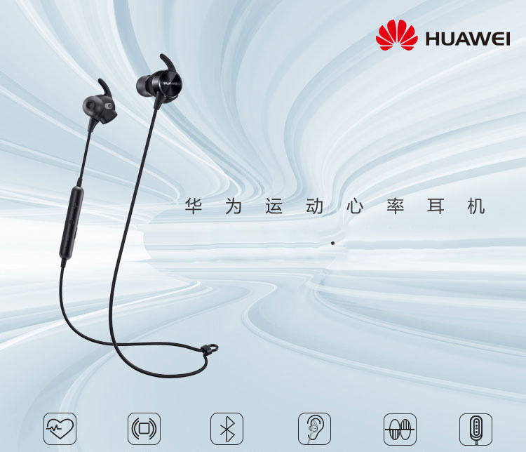 Huawei headset earphone