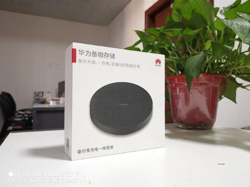 Huawei News & Huawei Review - 1TB backup hard drive, Make