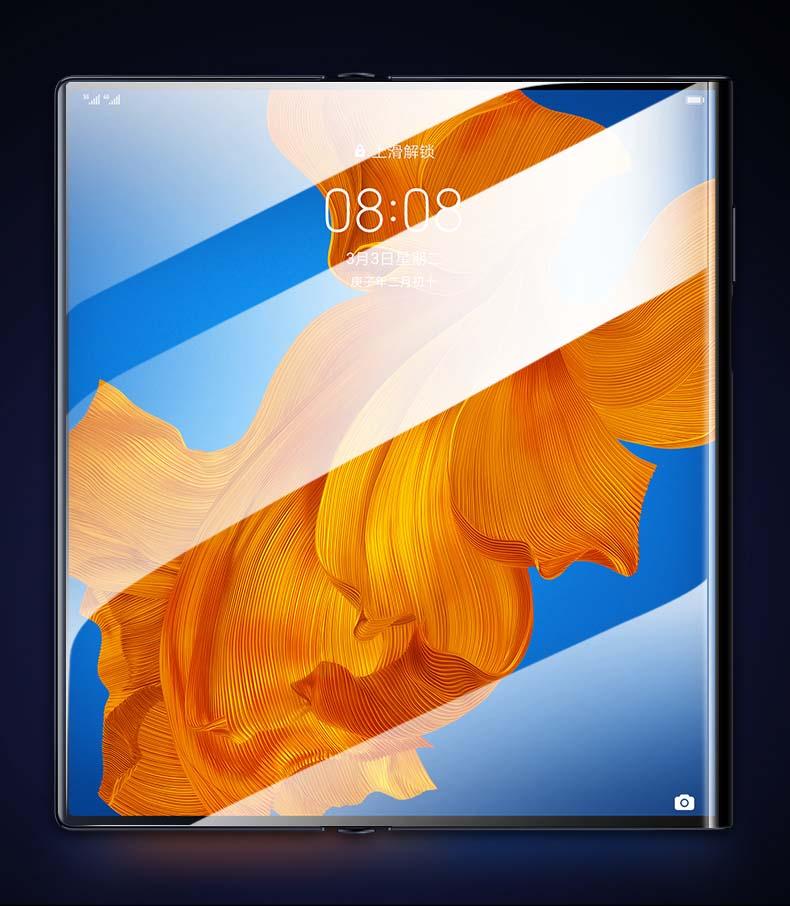 HUAWEI Mate XS screen protector