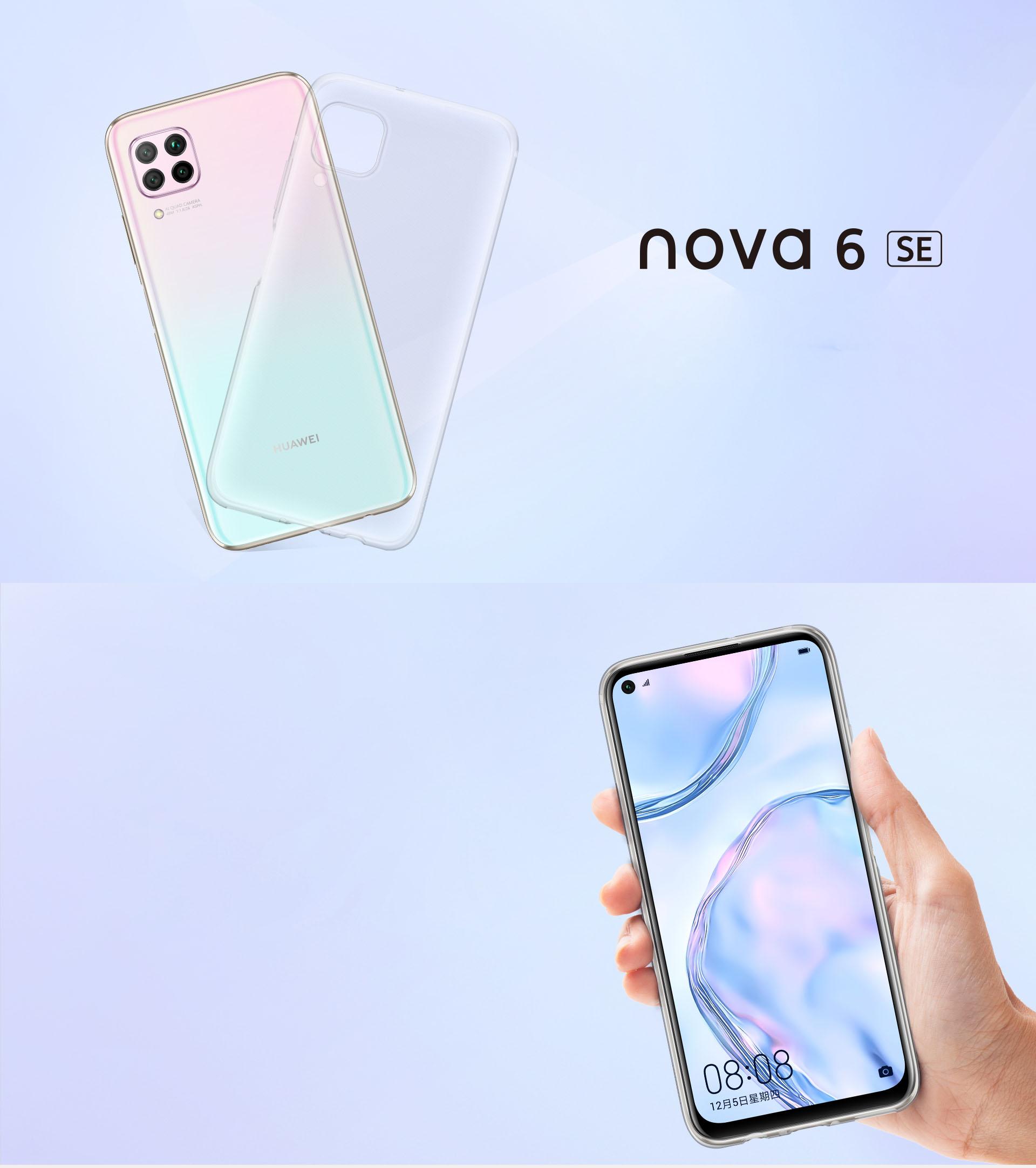 Original Huawei Nova 6 SE case